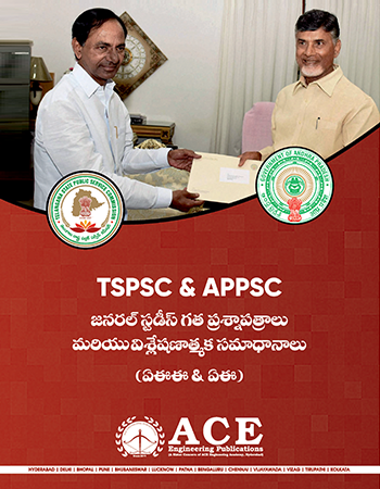 TSPSC & APPSC Previous questions with solutions for AEE & AE In Telugu